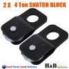 2 x 4 Ton Snatch Block Winch Rope Pulley Hoist 4WD Off Road Recovery ARB