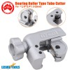 """Genuine Ball Bearing Tube Pipe Cutter 3-19mm 1/8- 3/4"""" Alloy Steel Blade"""